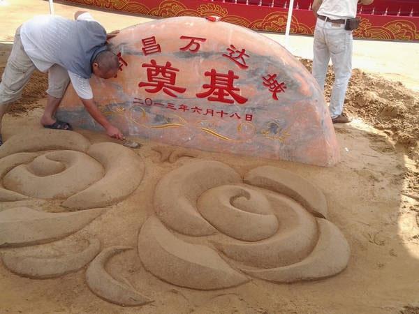 浮雕 沙雕